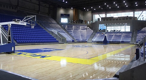 The new $40 million McNeese Arena will open November 16, 2018.